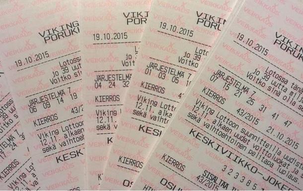 Эстонец выиграл миллион евро в лотерею