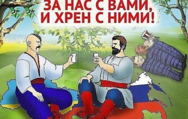 Украинская ненависть укрепляет путинский режим