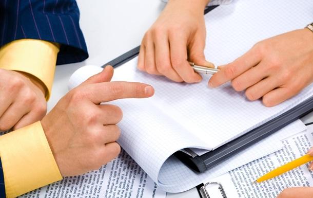 Мизрах Игорь: установлена процедура обжалования налоговых уведомлений-решений