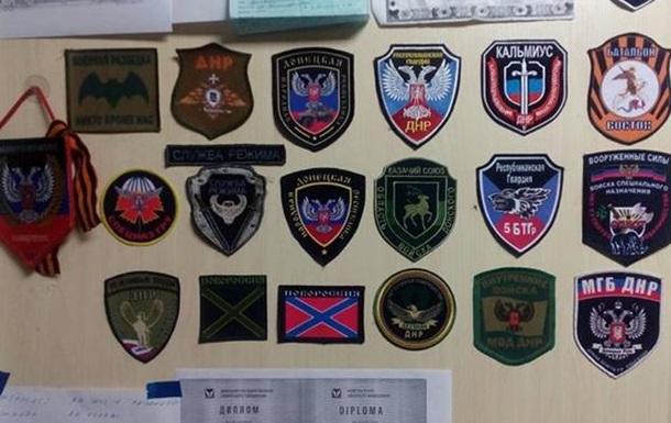 В Минобороны показали трофейные шевроны ДНР