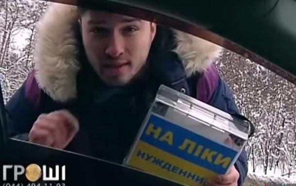 «Інвалід АТО» пограбував церкви Львова