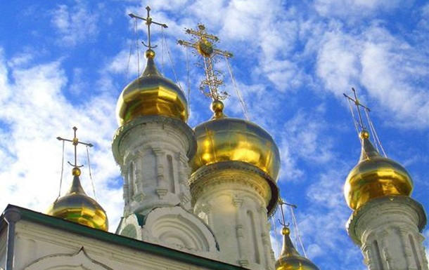 Россия – это Цивилизация