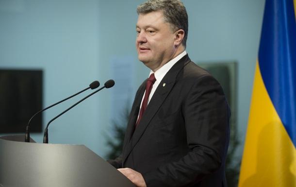 Порошенко призвал запустить международный механизм деоккупации Крыма