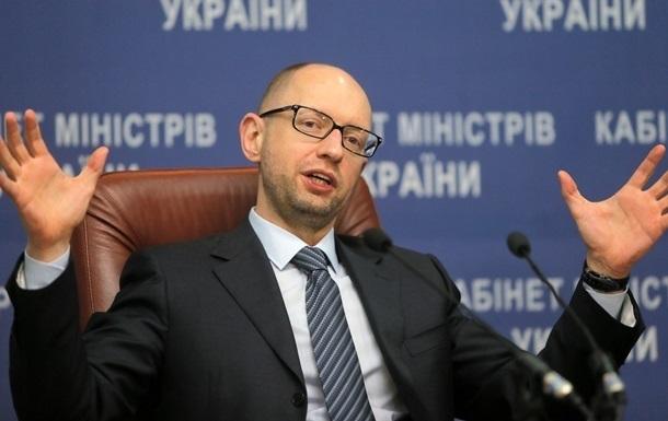 Яценюк поручил расширить эмбарго против России