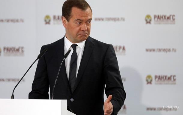 Медведев ожидает затяжной депрессии в экономике РФ