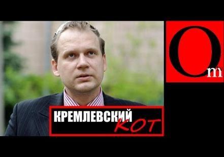 Украина и Россия - будут вместе и вот почему