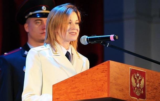 Поклонська назвала суму збитку Криму від блекаута