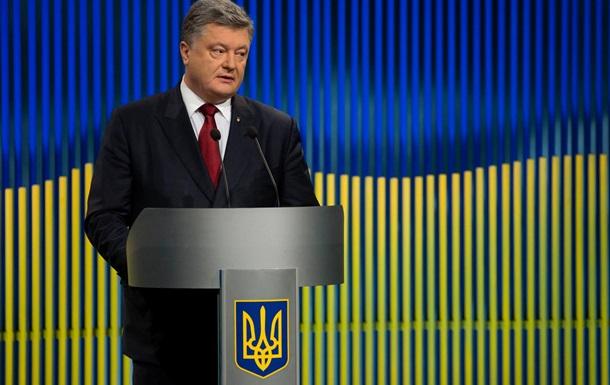 Пресс-конференция Порошенко: видео