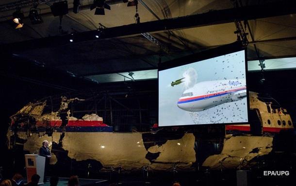 Росія представила зауваження щодо звіту MH17
