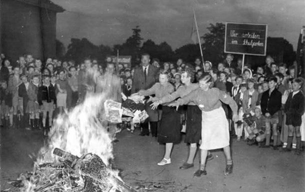 В России приступили к сожжению  неправильных  книг
