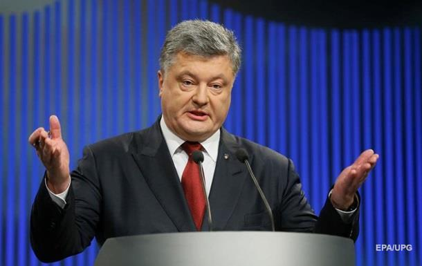 Порошенко: Минска-3 не существует