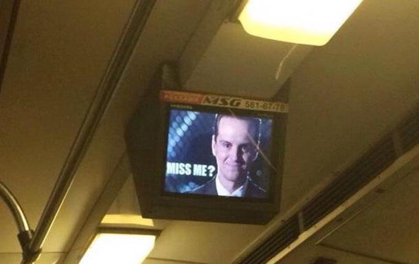 В метро Киева на мониторы поместили фото Мориарти