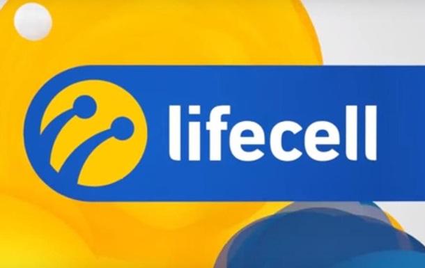 Мобильный оператор life:) меняет название