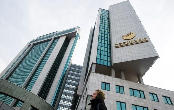Ощадбанк подал в суд на Сбербанк России