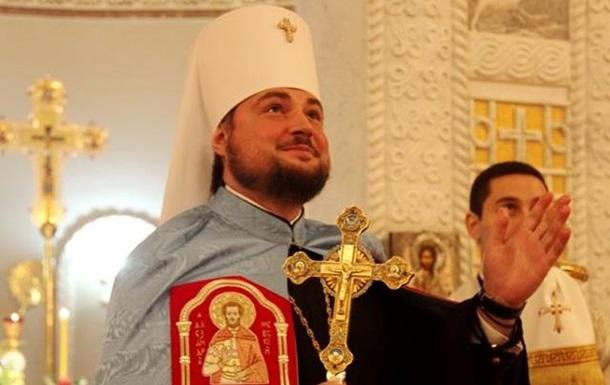 Митрополит УПЦ катается по миру с диппаспортом