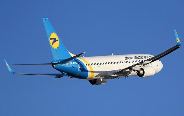 ЧП в Киеве: самолету не хватило посадочной полосы