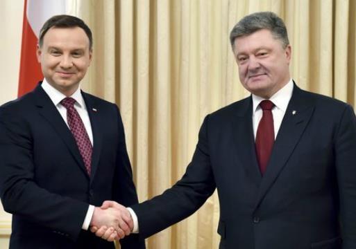 Кредит для Украины.