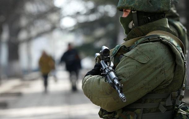 Восьмерых крымских военных обвинили в госизмене