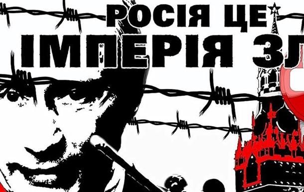 путін в плакатах Юрія Неросліка