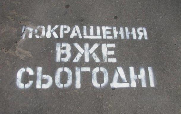 Украина-2016: экономику ждет крах