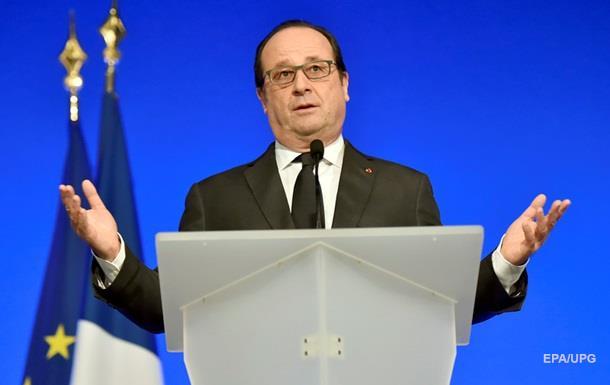 Олланд объявил режим ЧП в экономике Франции