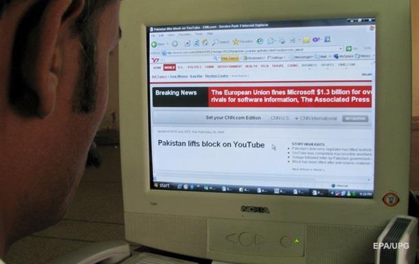 В Пакистане разблокировали YouTube после трех лет запрета