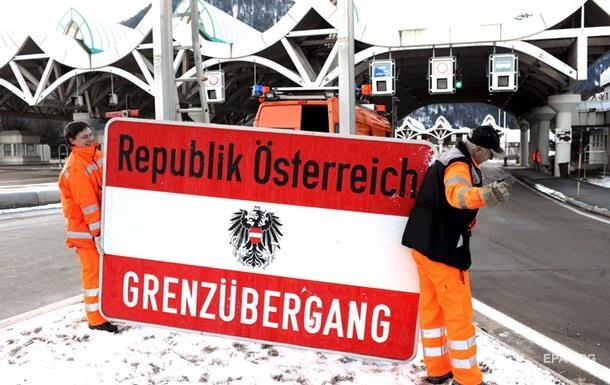 Ограничение Австрией Шенгена: что означает для украинцев