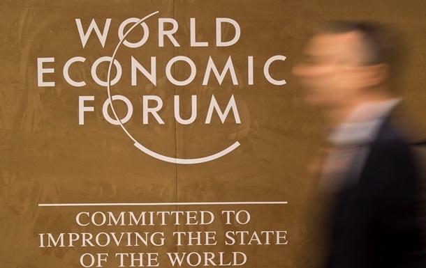 У Давосі розпочав роботу Всесвітній економічний форум