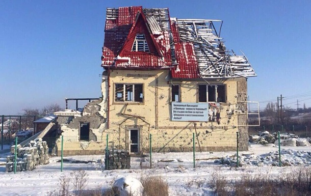 Восстановление Донбасса