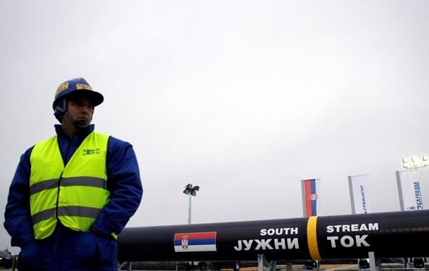 Газпром расторг договор по Южному потоку