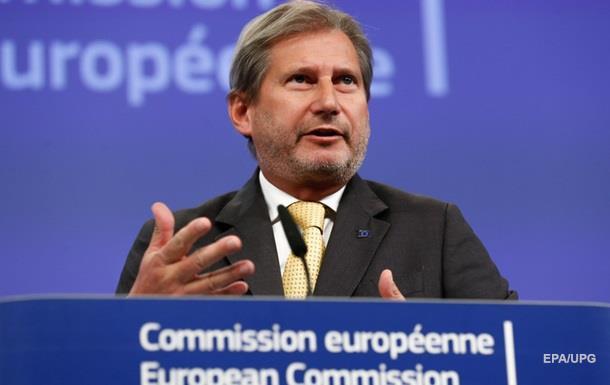 ЕС расширит помощь Украине - еврокомиссар