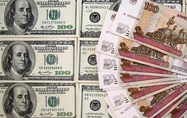 Рекордне піке: рубль впав нижче за 85 за долар