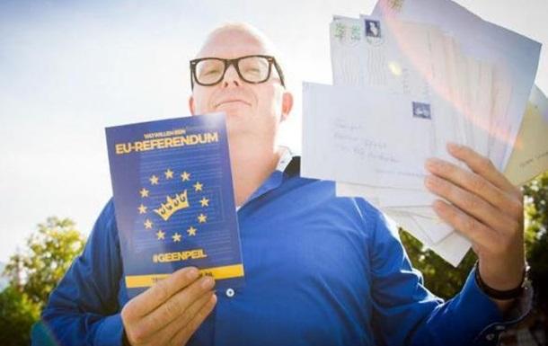 Соглашение об ассоциации: Нидерланды готовы зарубить европейскую мечту Украины