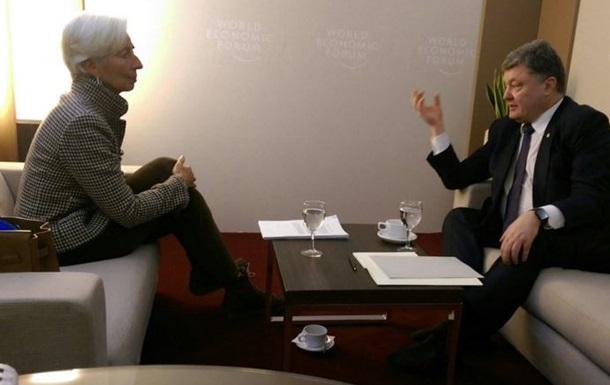 Порошенко в Давосе проводит встречу с главой МВФ