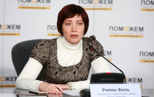 Непогода затормозила обеспечение Донбасса гуманитаркой