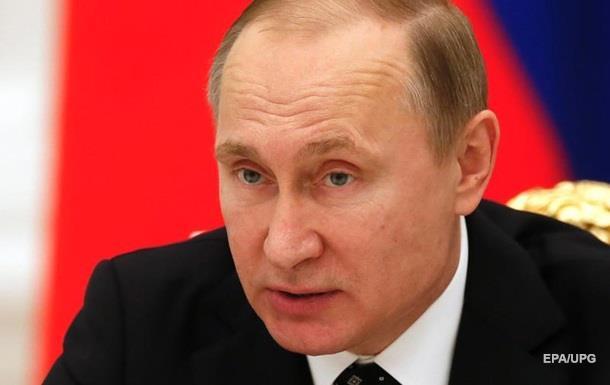 Путин обвинил Ленина в развале СССР