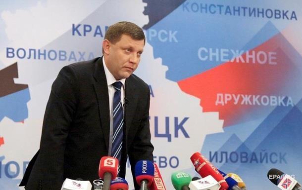 Захарченко объявил о выборах по  законам ДНР