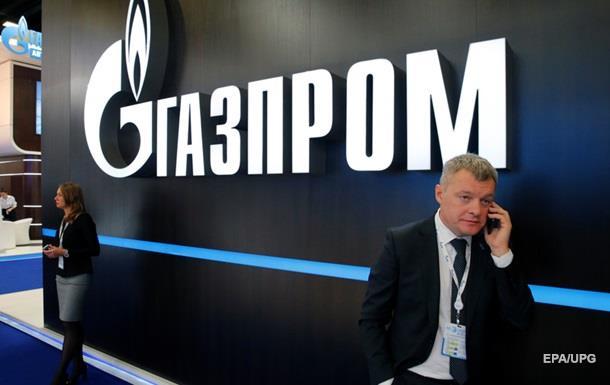 Газпром о штрафе Украины: все вопросы в суд