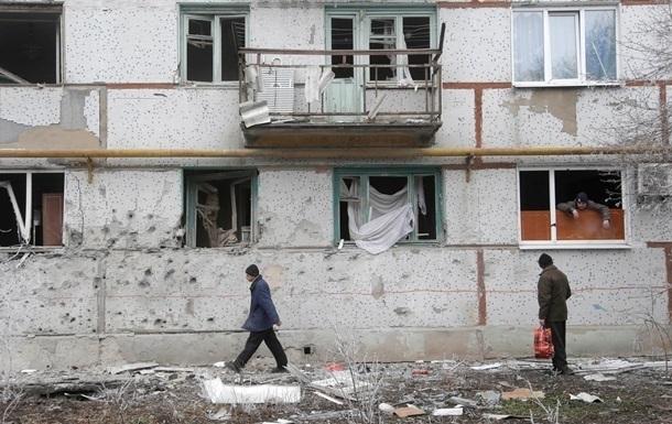 Влада підрахувала збитки Донецької області від АТО