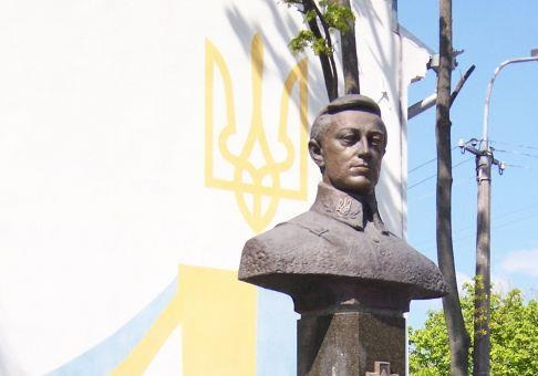 Памятник Петлюре