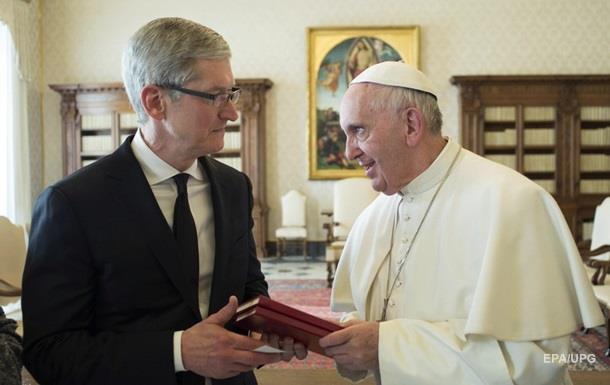 Папа Римский провел встречу с главой Apple