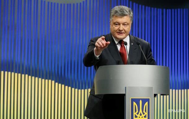 Порошенко: Донбасс вернется уже в этом году