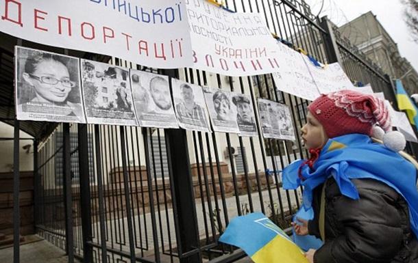 Украина и ЕС планируют отправить в Крым миссию