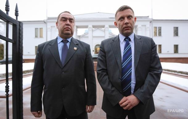 Шкиряк считает, что главы ДНР и ЛНР хотят убить друг друга