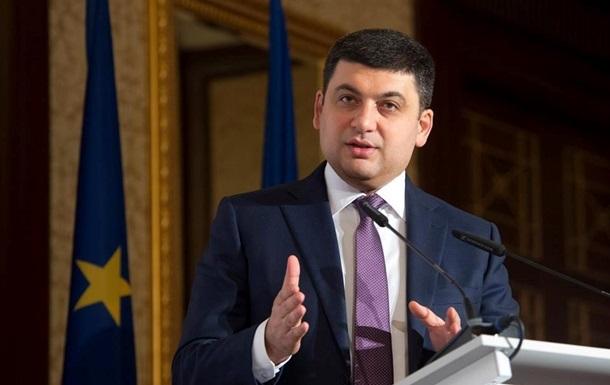В Раде нет 300 голосов за децентрализацию