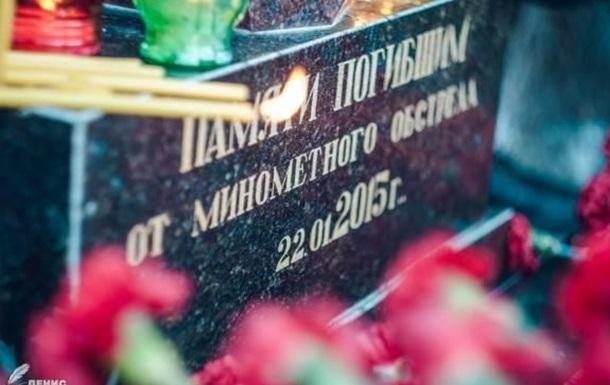 В Донбассе - траур, а в Киеве - праздник