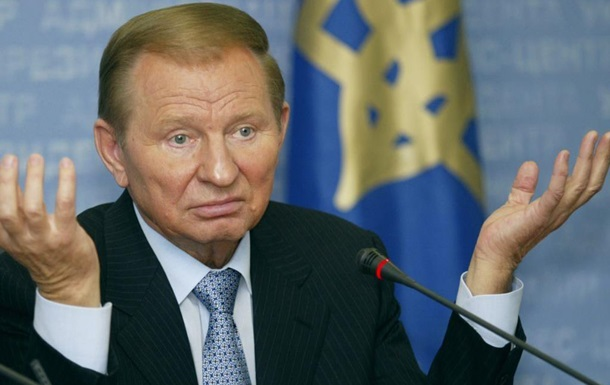 Леонид Кучма:  На переговорах в Минске нужен Китай