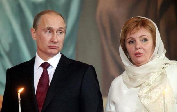 За кого жена путина вышла замуж фото свадьбы 2018