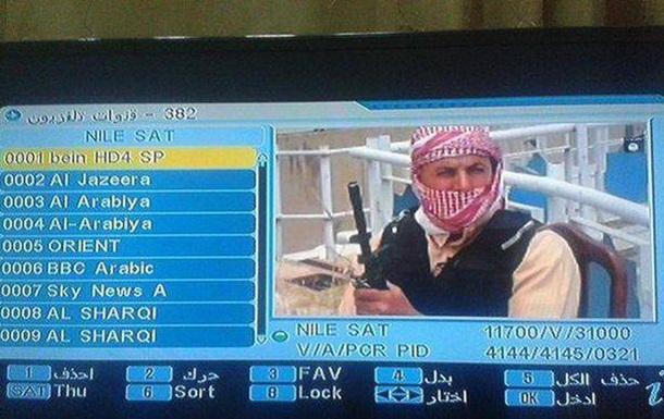 ИГИЛ запустил свой телеканал
