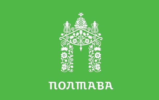 В Полтаве отказались от логотипа студии Лебедева